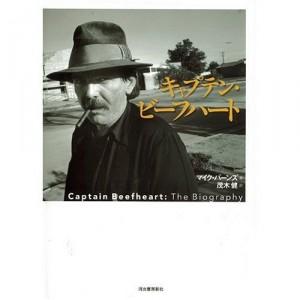 img_beefheart_book