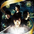 ジギタリス『Ars Magna(アルス・マグナ)~大いなる作業~』(2010)