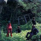 ソウル・フラワー・ユニオン『ワタツミ・ヤマツミ』(1994)